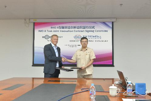 CHI & Torgy LNG signed the agreement to build a IMO A type LNG tank mock-up